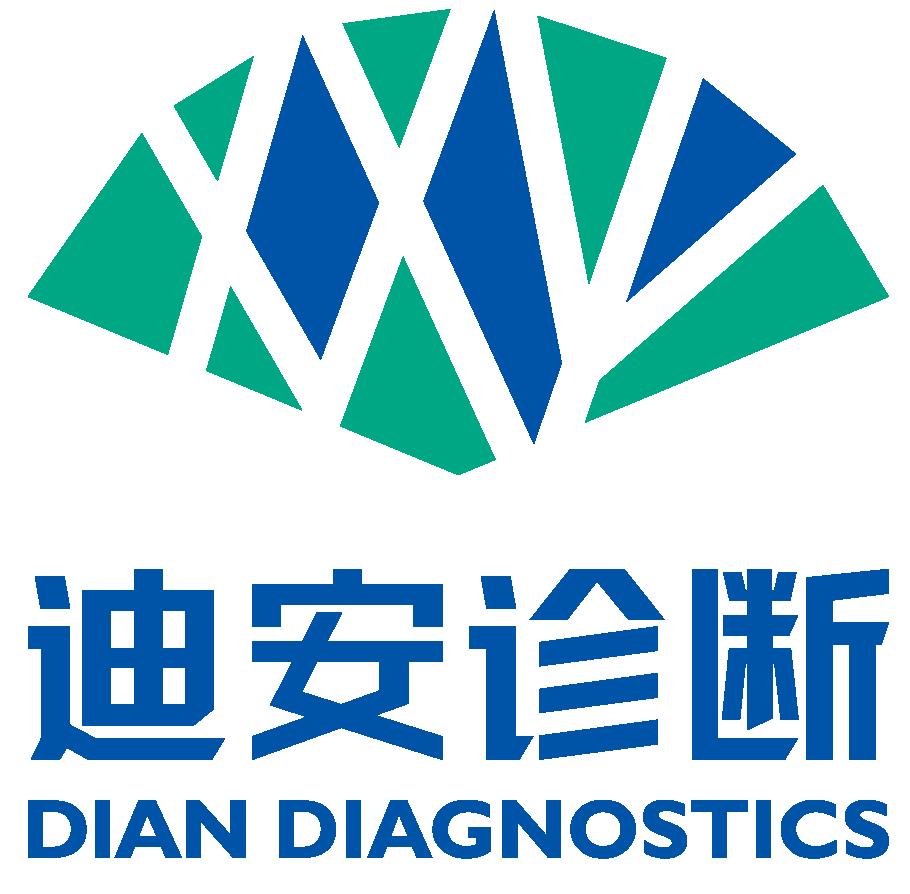 海南迪安医学检验中心有限公司
