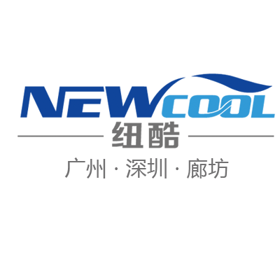 广州纽酷网络技术有限公司