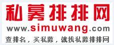 深圳市排排网投资管理股份有限公司