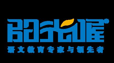 广州阳光喔教育科技有限公司