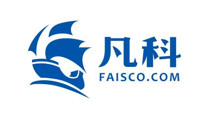 广州凡科互联网科技股份有限公司