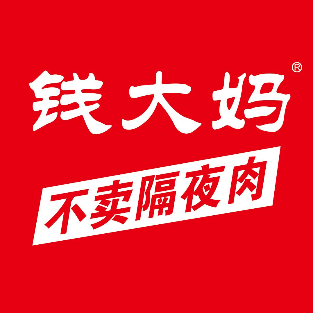 廣州市錢大媽農產品有限公司