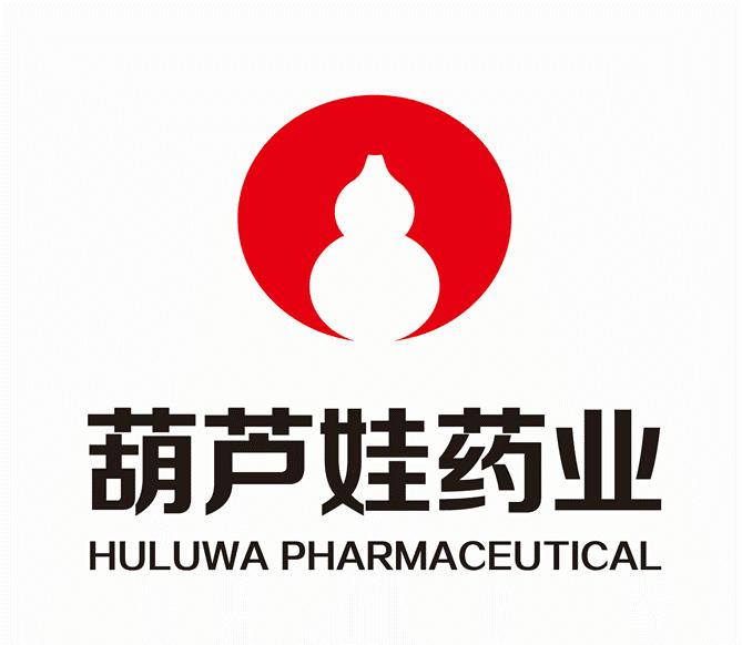 海南葫芦娃药业集团股份有限公司