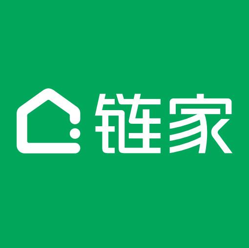 海南链家旅居房地产经纪有限公司