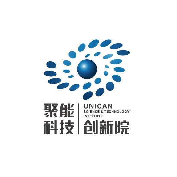 海南聚能科技创新研究院有限公司