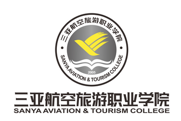 SANYA Aviation and Ttourism College三亚航空旅游职业学院