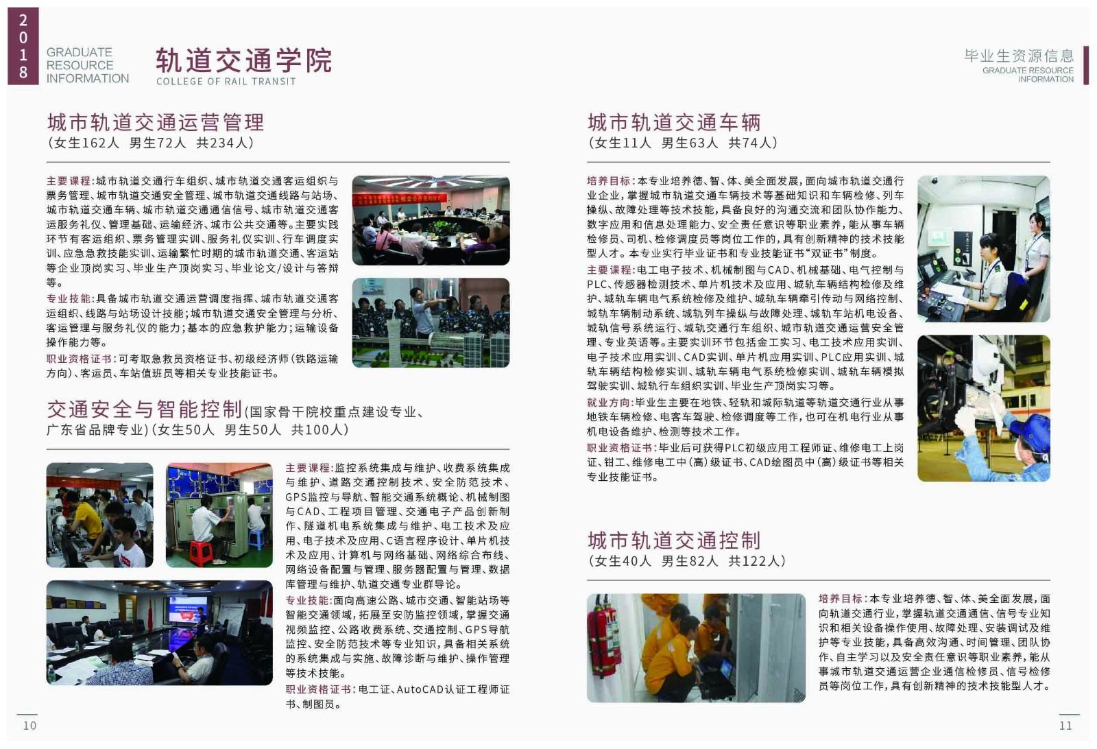 1-内页_P10-P11.jpg