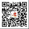 广东省教育厅办公室关于做好推广使用我省高校毕业生就业创业智慧服务平台的通知904.png