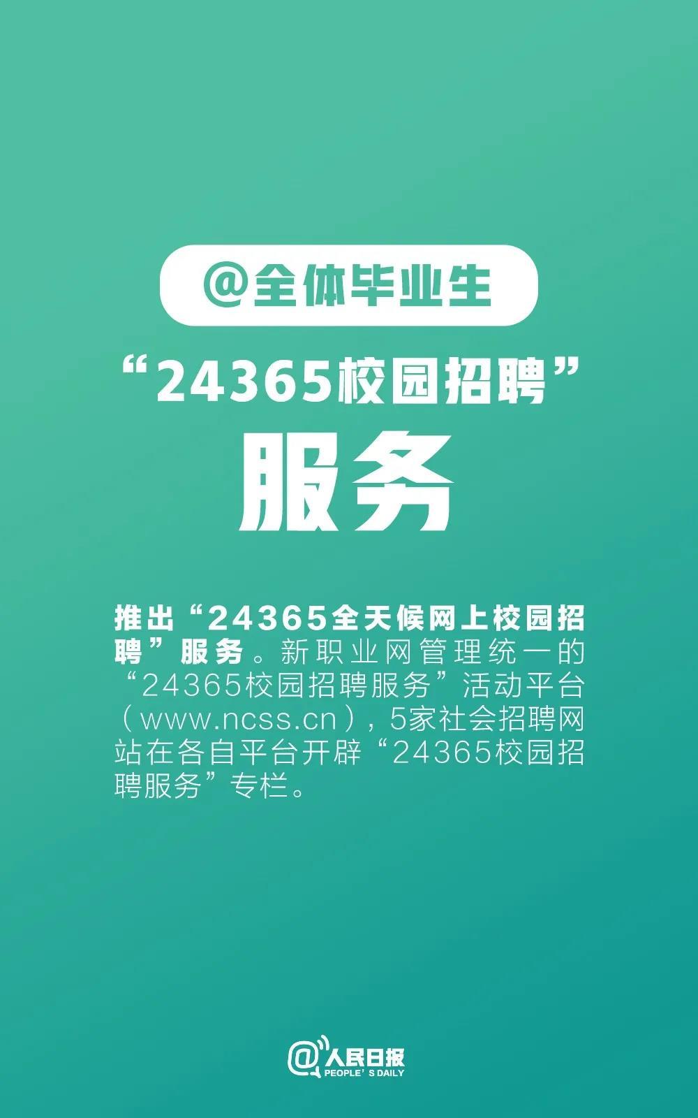 1582941813292473.jpg