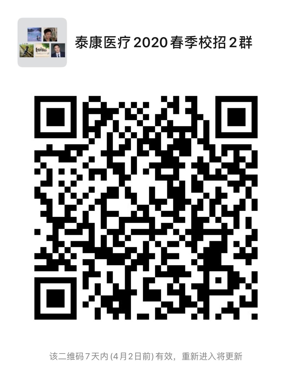微信图片_20200326152939.jpg