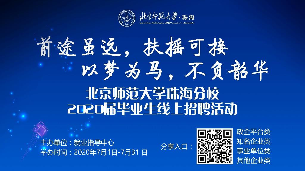 微信图片_20200630101424~3.jpg