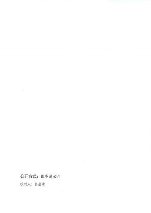 073010442923_0广东省教育厅关于下放各普通高等学校操作毕业生就业改派权限的通知_7.Jpeg