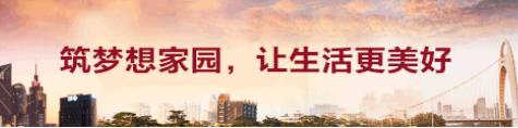 敏捷集团企业开放日活动