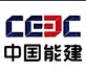 【国企】中国能源建设集团东北电力第三工程有限公司
