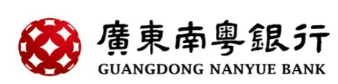 广东南粤银行2020校园招聘简章