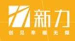 """新力地產集團2021屆""""新力量""""招聘簡章"""