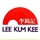 李锦记(新会)食品有限公司招聘简章