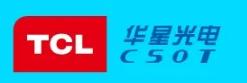 TCL华星光电2021届校招空中宣讲会