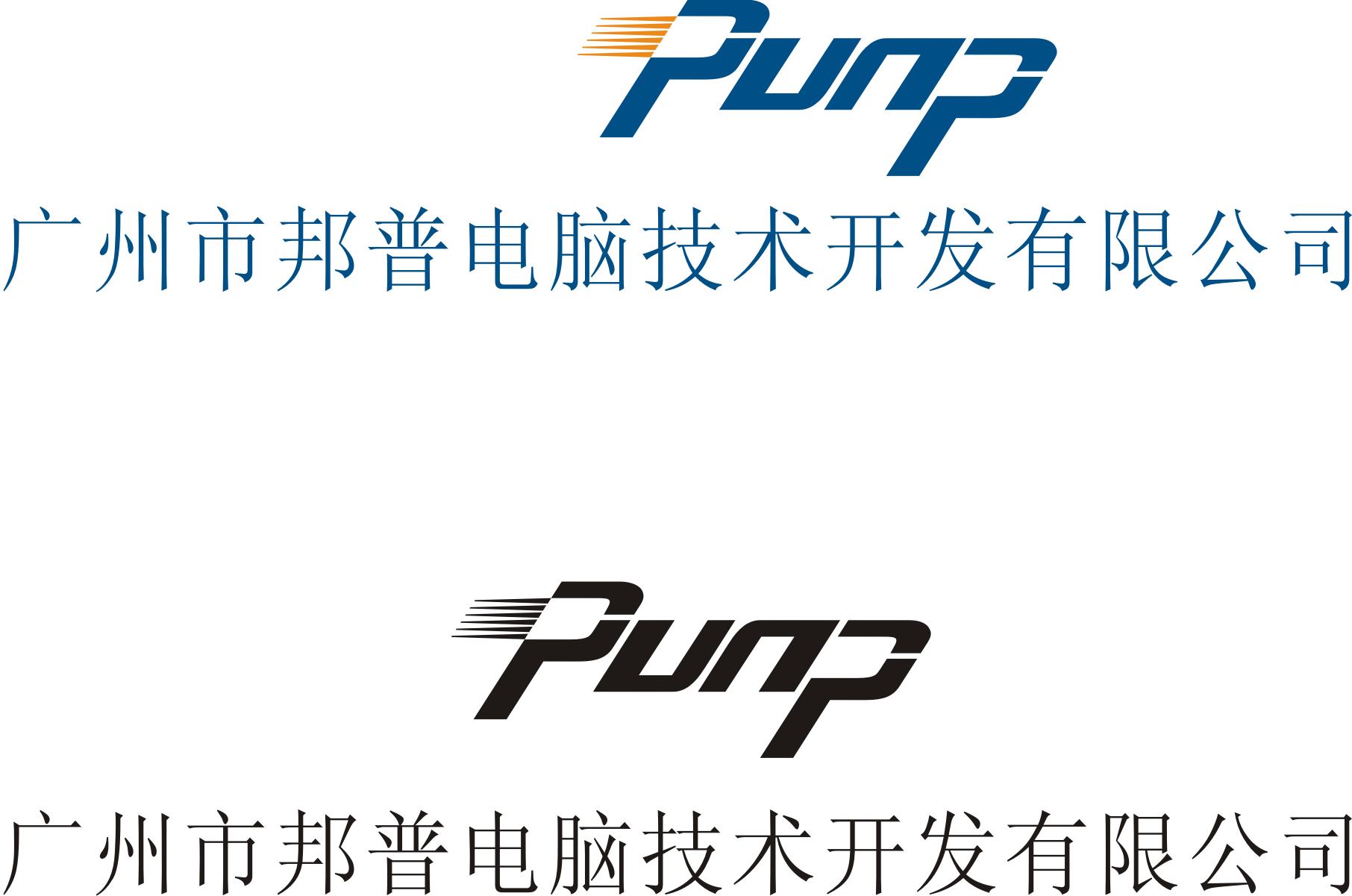 廣州市邦普電腦技術開發有限公司宣講會