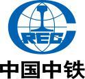 中鐵七局集團有限公司宣講會