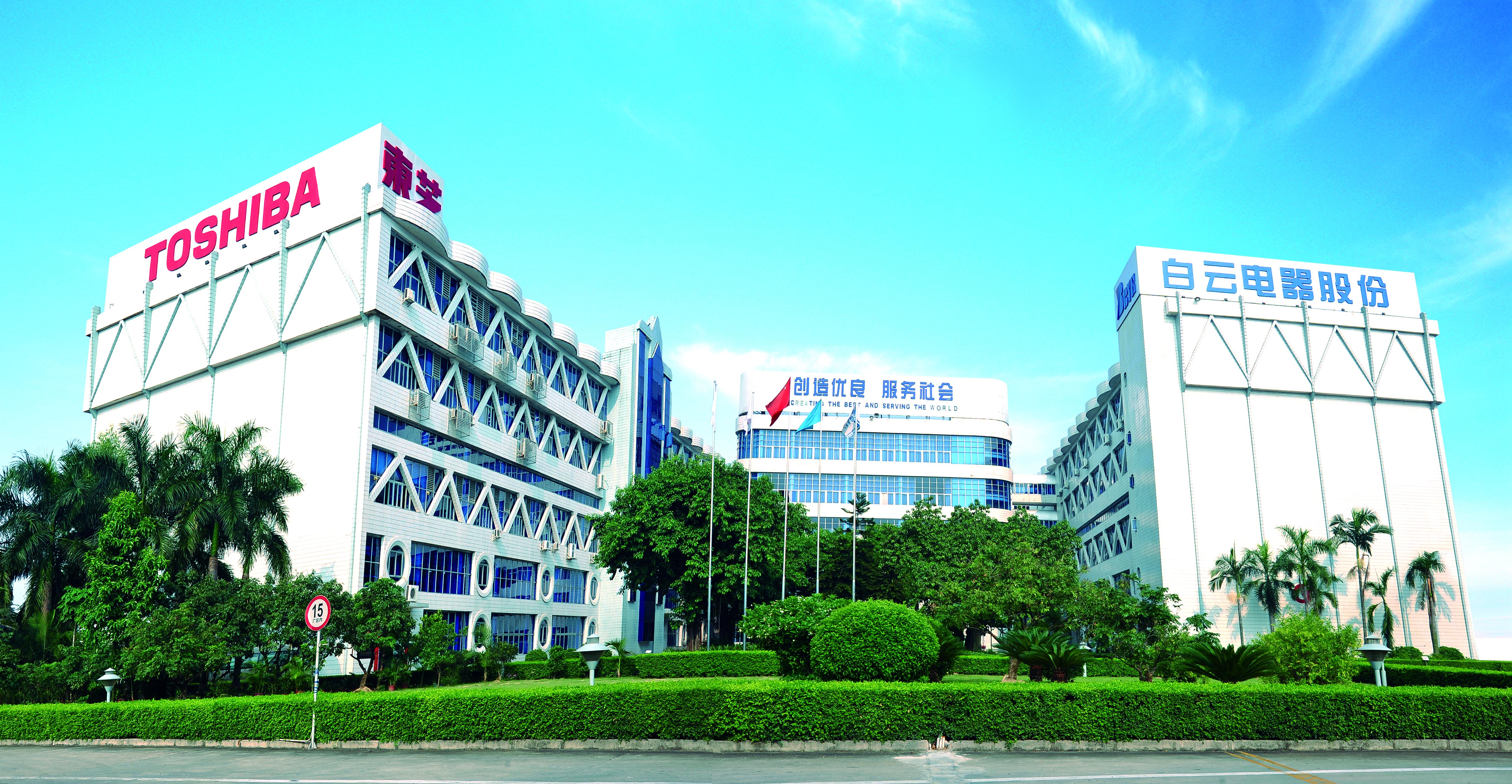 广州白云电器设备股份有限公司宣讲会