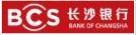 长沙银行2021年临柜柜员校企合作定向招聘  广东工业大学