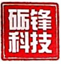 广州砺锋信息科技有限公司2021-2022届应届生招聘计划