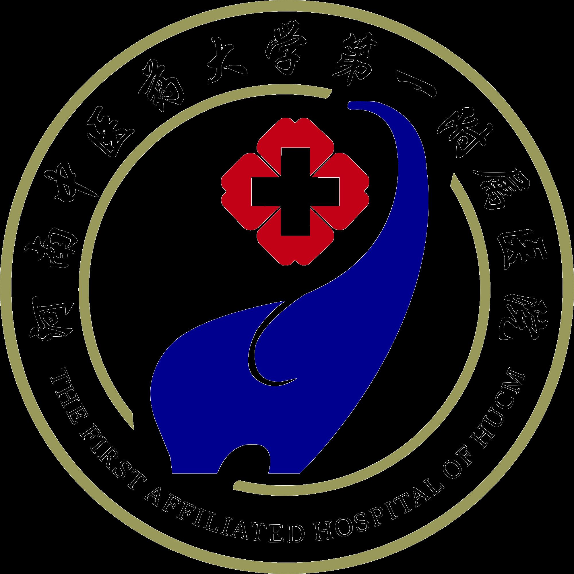 河南中医药大学第一附属医院宣讲会