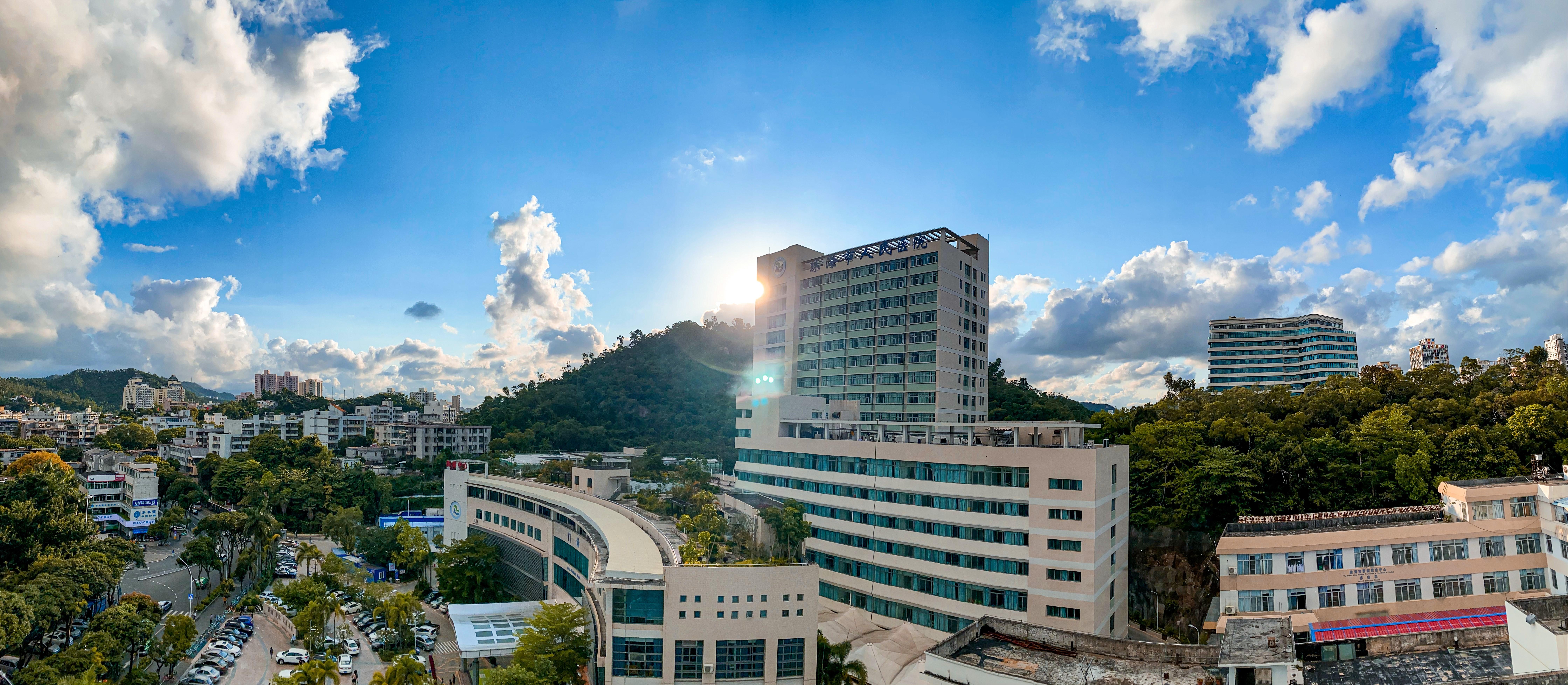 珠海市人民医院宣讲会