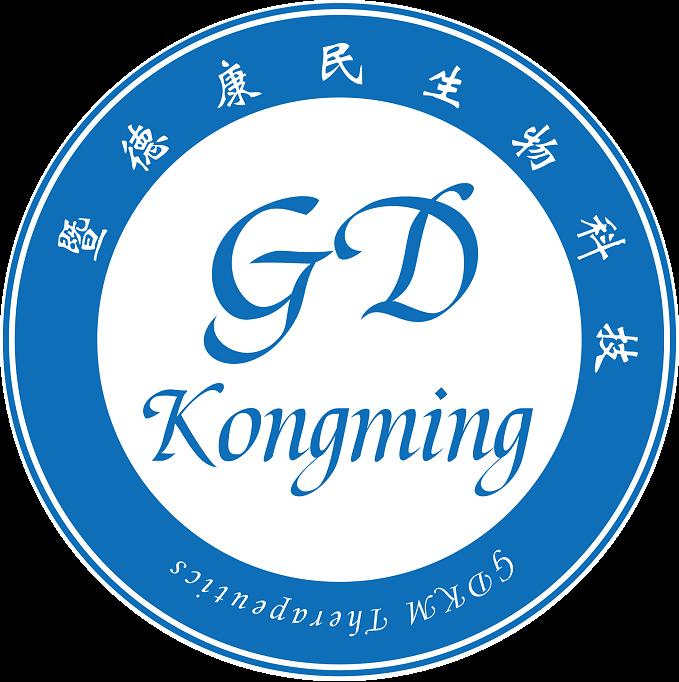 广东暨德康民生物科技有限责任公司宣讲会