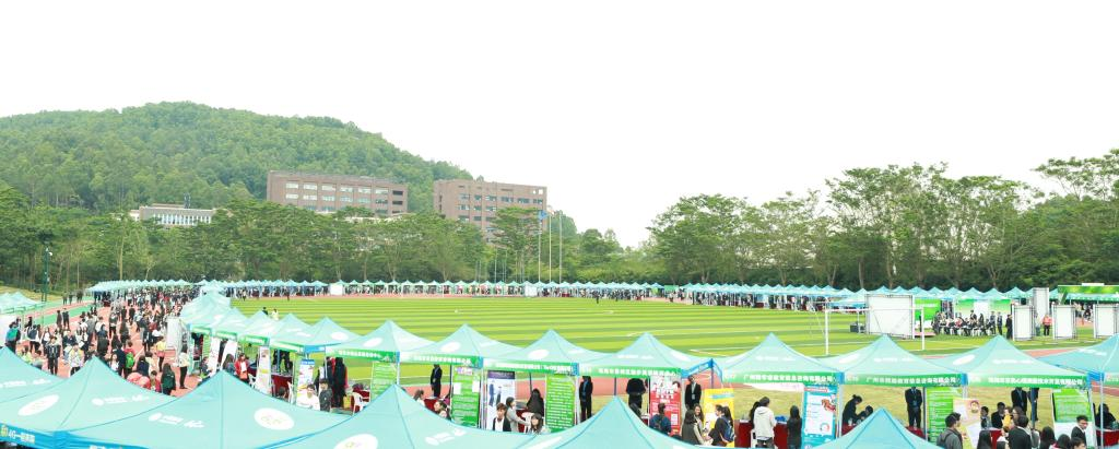 我校举办广东省2017届高校毕业生系列供需见面活动