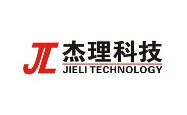 珠海杰理科技招聘简章(文科类)