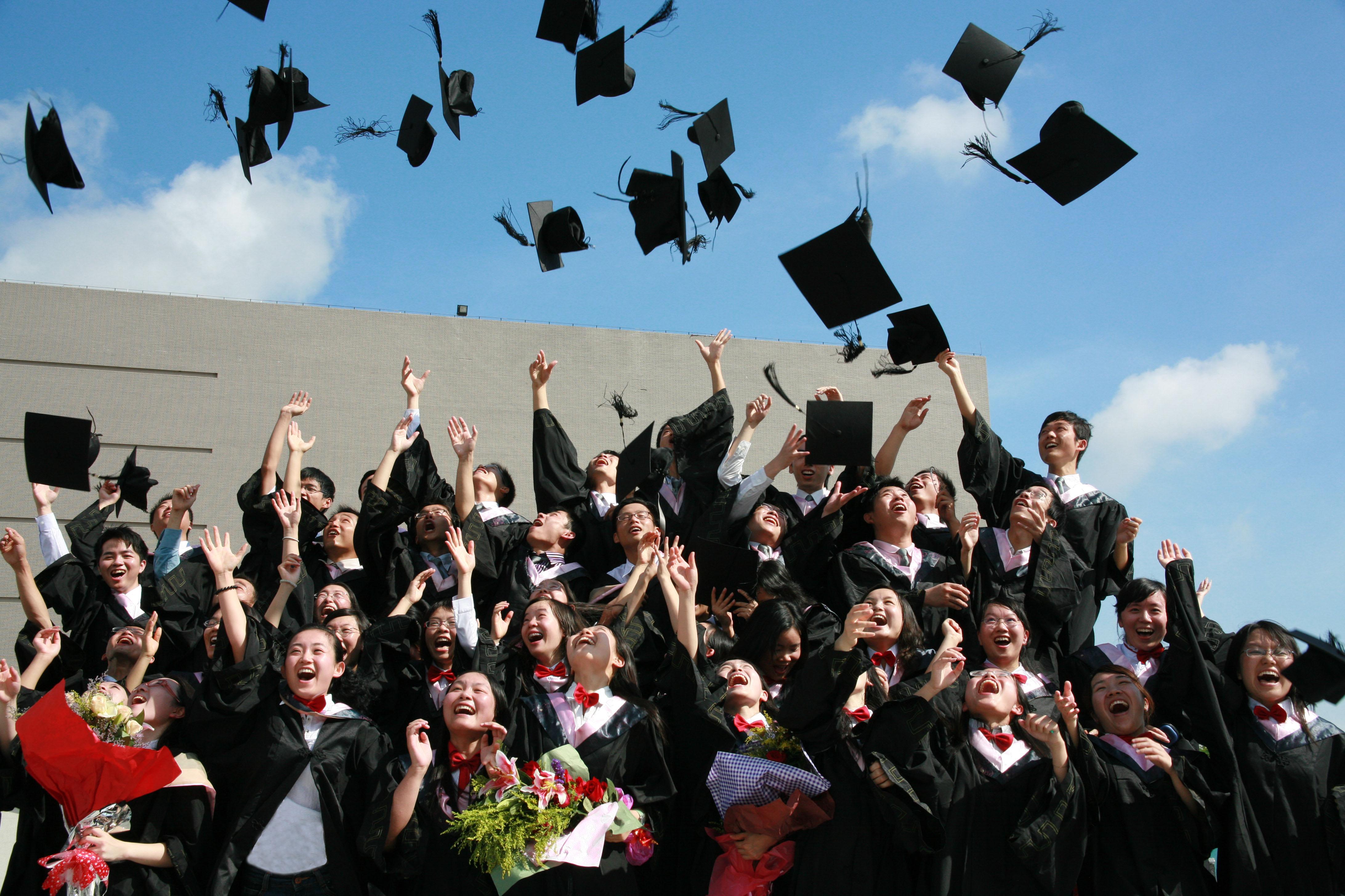 2021届毕业生情况汇总表