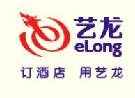 艺龙网信息技术(北京)有限公司专场招聘会