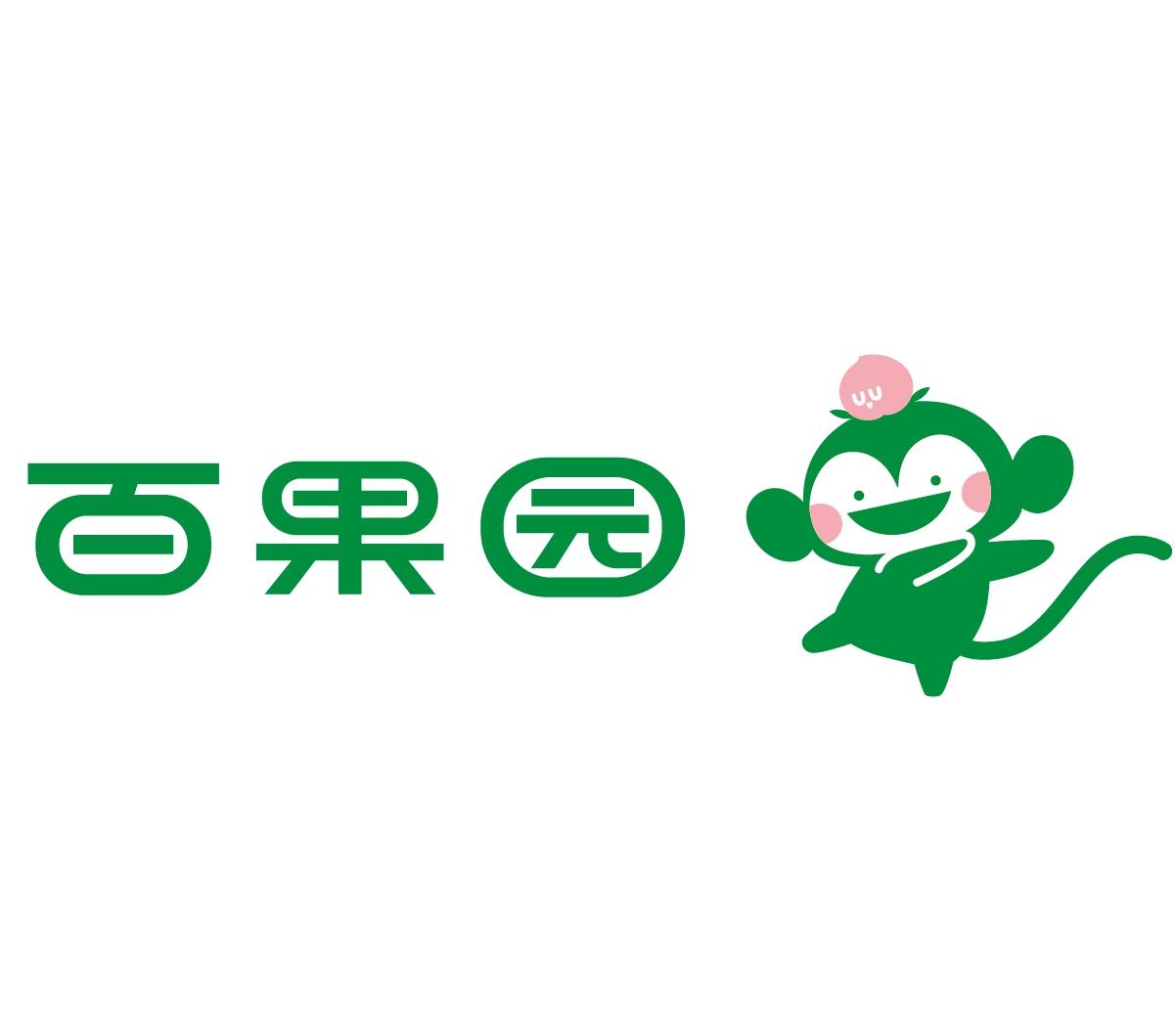 深圳百果园实业(集团)股份有限公司宣讲会