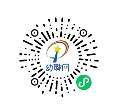 中园学院(广州)有限公司招聘简章