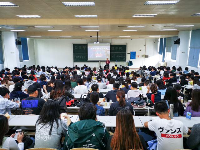 【公共管理学院】公共管理学院顺利召开毕业生就业专题讲座