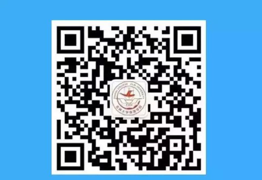 就业信息服务微信服务号学生注册操作指引