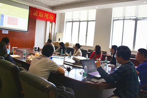 就业指导中心召开职迅就业管理系统培训会