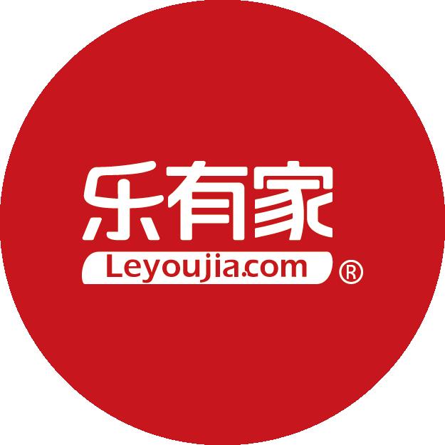 深圳市乐有家控股集团有限公司宣讲会
